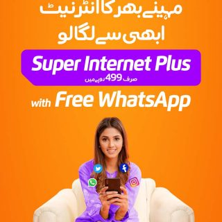 Ufone Monthly Data Offer to ensure seamless communication while Pakistanis stay at home