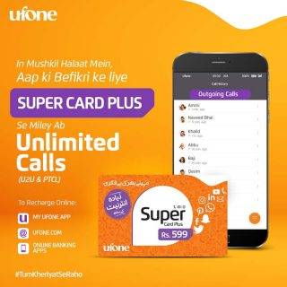 "Islamabad, 26th March 2020: It is a time when every Pakistani is engulfed by fear and worries related to Coronavirus. Amidst the panic, Pakistani brand Ufone is trying to help out its people to live with befikri through introduction of unlimited U-U and PTCL minutes (additional 5,000 mins) on Super Card Plus to ensure that subscribers remain connected with ease. Additionally Ufone Super Card Plus shall offer unlimited Facebook with 2GB extra data. This will be applicable on every Super Card Plus subscription from 25th March. Due to the current scenario most of the people are confined in their homes and are unable to go out for basic chores thus to make it convenient for customers to acquire mobile balance Ufone is offering recharges through self-service mediums. Customers can subscribe to Super Card via self-service mediums i.e. MyUfoneApp or via www.ufone.com. Offer can further be availed by recharging Rs 599 and dialling *250# For Pakistani telecom operator Ufone it is actually all about U and in this perilous situation the brand is ensuring all possible measures to serve as many customers as possible. Ufone has unveiled multiple products and initiatives which shall aid people to continue living with ease while staying home. The Pakistani telecom operator aims to stand true to its slogan ""Tum Khairiat Se Raho, Pakistan!"" and is leaving no stone unturned in facilitating customers whom they consider to be a part of the U family."