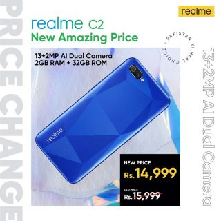 realme C2 with Diamond-cut Design now being offered at best price of Rs. 14,999 only