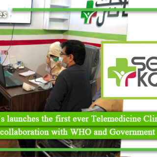 Sehat Kahani's launches the first ever Telemedicine Clinic in Loralai, Baluchistan in collaboration with WHO and Government of Baluchistan