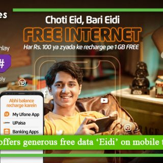 Ufone offers generous free data 'Eidi' on mobile top ups