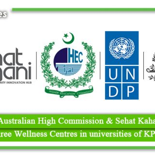HEC, UNDP, Australian High Commission & Sehat Kahani inaugurated three Wellness Centres in universities of KPK