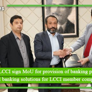 MMBL & LCCI sign MoU for provision of banking products and digital banking solutions for LCCI member companies