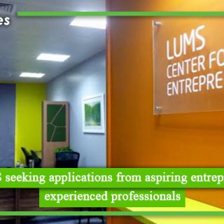 NIC LUMS seeking applications from aspiring entrepreneurs and experienced professionals